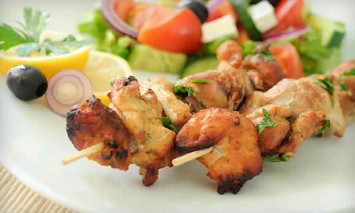 Harissa Mediterranean Cuisine - Ravenna Neighborhood: $15 Worth of Mediterranean Food