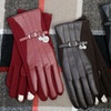 Personalized Texting Gloves from Monogram Online