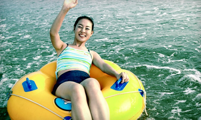 Coal Tubin' - Johnstown: River Tubing for Two or Four from Coal Tubin' in Johnstown (Half Off)