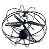 Nebula Crash-Proof Helicopter Sphere