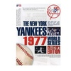 New York Yankees 1977 World Series Collector's Edition on DVD