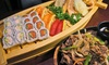 Wara - Annandale: $29 for a Japanese Prix-Fixe Meal at Wara ($59 Value)