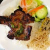 Half Off Vietnamese Cuisine at Pho Real