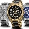 August Steiner Men's Multifunction Bracelet Watches