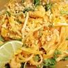Half Off Thai Cuisine at Krua Khun Yah in Ashland