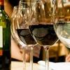 50% Off Waretown Wine Festival