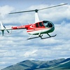 Up to 56% Off Helicopter Ride
