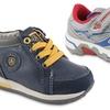 Swissies George or Chris Kids' Shoes