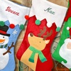 Up to 60% Off Christmas Stockings from Monogram Online