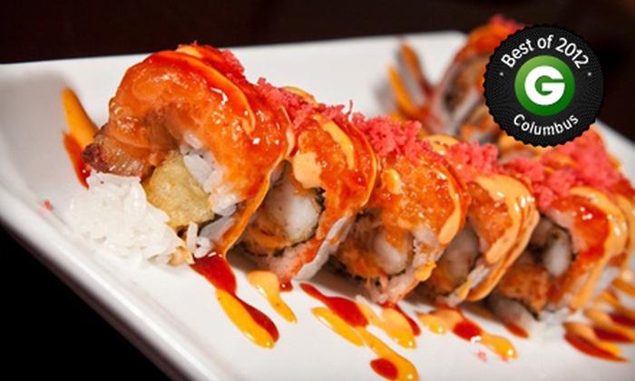 Kaya Grill & Sushi - Upper Arlington: $15 for $30 Worth of Korean Barbecue and Sushi at Kaya Grill & Sushi