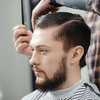 Up to 53% Off Men and Women's Haircuts at Hair Studio 1