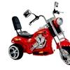 Lil Rider Kids' Motorcycle