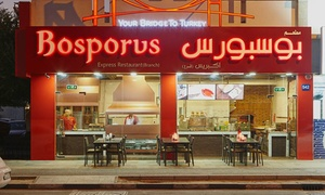 Bosporus Express: Burger or Pizza with Fries and Soft Drink at Bosporus Express (Up to 54% Off)