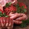 Panier de viande de 5kg