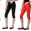 Reve Jeans Skinny Ankle Cut Low Rise Capris