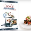 Up to 75% Off Recipe-Organizing Software
