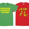 Kidteez Boys' Pi Day T-Shirts