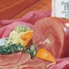 Johnston County Buffet Sliced Country Ham