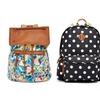 Madden Girl Backpacks