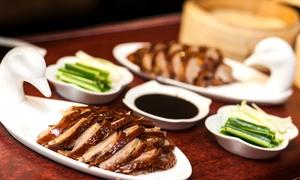 Restauracja Pekin Duck: 3-daniowa uczta w pekińskim stylu dla dwojga za 119,99 zł i więcej opcji w restauracji Pekin Duck (do -44%)