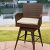 $119.99 for a Tustin Swiveling Barstool