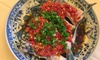 Hunan Taste - Fairfax: Hunan-Style Chinese Food for Dine-In or Carryout at Hunan Taste (Up to 47% Off)