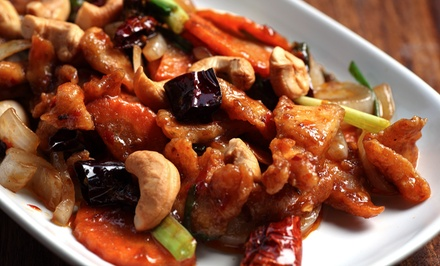 $25 for a Chinese Dinner for Two at Ganbei Chinese Restaurant + Bar (Up to $44 Value)