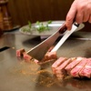 5% Cash Back at Tokyo Japanese Steak House - Alexandria
