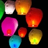Chinese Sky Lanterns in Assorted Colors (10-Pack)