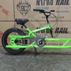 Nitro Rail Dragster Bicycle