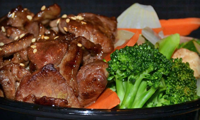 Asian Village Restaurant - Euless: $15 for $30 Worth of Asian Cuisine at Asian Village Restaurant in Euless