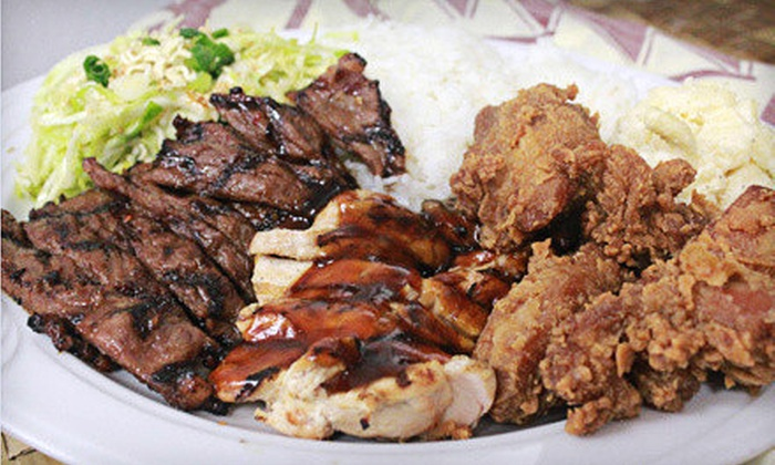 Back Home in Lahaina - Carson: $10 for $20 Worth of Hawaiian Fare at Back Home in Lahaina