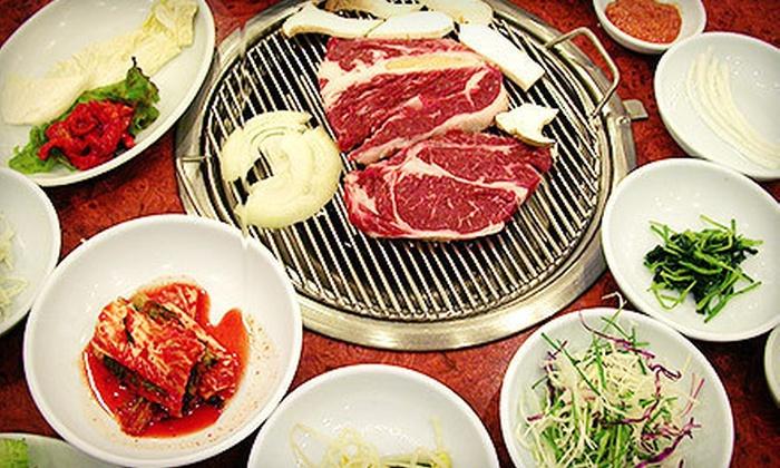 HeeBeen Asian Bistro - Alexandria West: Korean Food and Sushi Buffet for Lunch or Dinner at HeeBeen Asian Bistro (Half Off)