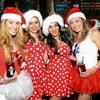 Up to 52% Off Santa Pub Crawl in Newport Beach
