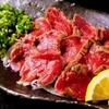 福岡県/清川 ≪極上国産黒毛和牛炙り+小鉢+選べる1ドリンク≫