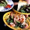 Up to 40% Off Spanish Food at Tapas Gitana