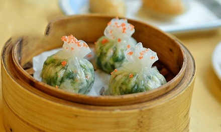 $12 for Three Groupons, Each Good for $10 Worth of Dim Sum and Pan-Asian Cuisine at Dim Sum Factory ($30 Value)