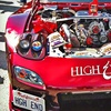 Up to 63% Off Auto-Show Outing in Long Beach