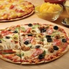Up to 30% Off at Carbone's Pizzeria