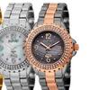 August Steiner Women's Diamond Dial Watches