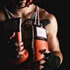 Up to 82% Off Elmont Boxing Club
