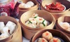 57% Off Dim Sum at Commerce Gate Dynasty Cuisine in Thornhill