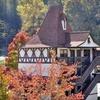 Quaint Lodge in Georgia Mountain Village