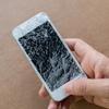 Up to 34% Off iPhone Screen Repair
