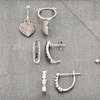Up to 85% Off White Gold and Diamond Jewelry