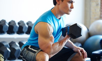 image for Five Gym Sessions at Gloucester Road Fitness (67% Off)