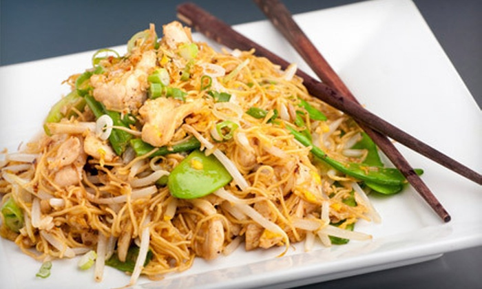 Banana Leaf  - High Resort: Asian Dinner Fare at Banana Leaf in Rio Rancho (Up to 56% Off). Two Options Available.