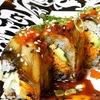 Half Off at Kobe Hero Japanese Steakhouse and Sushi Bar