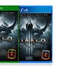 Diablo III: Ultimate Evil Edition PS4 and Xbox One