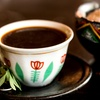 Up to 45% Off Coffee